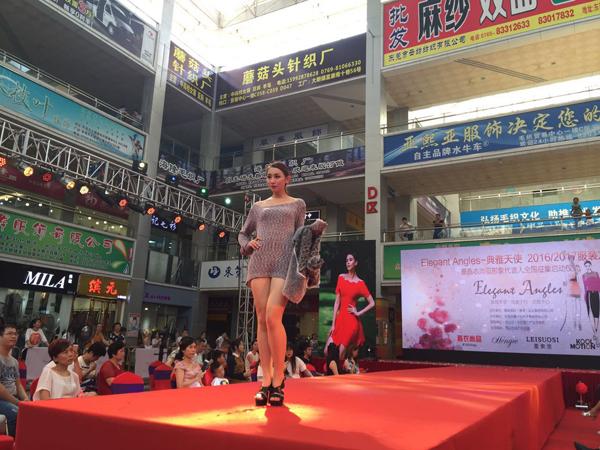 嘉衣时尚形象代言人全国征集活动仪式